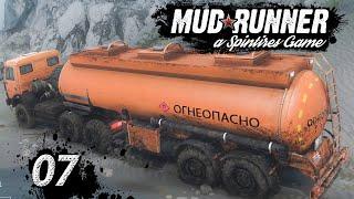 Spintires MudRunner | Versuch macht kluch ► #7 Off-Road Simulator deutsch german