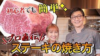 今回のチルごはんにはなんと、ゲストに井上苑子さんが登場! 彼氏が出来...