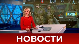 Выпуск новостей в 18:00 от 27.09.2021