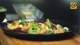 Рецепт салата с креветками и медовым соусом | Вкусно, полезно с GEFEST