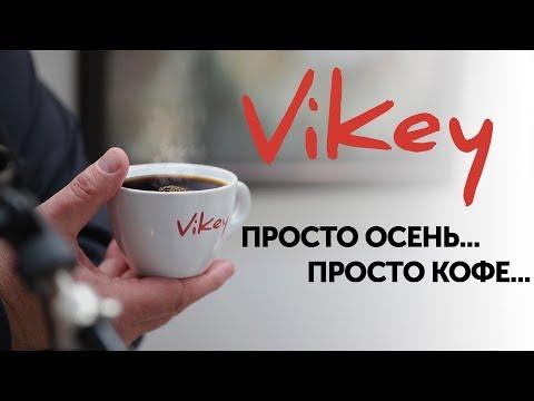 """Стих """"Просто осень..."""" С. Кутузовой, читает В.Корженевский"""