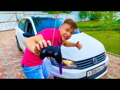 13+ Mr. Joe manages Car Nissan Cedric with Remote Control