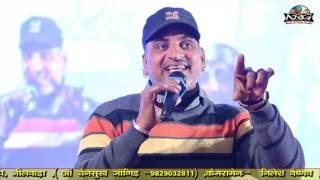 Bheruji Aavoni Jova Thari Baat | Bheruji Bhajan | Bheru Baregama Live | Rajasthani Live Bhajan 2017