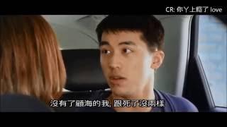 [八年了!] 田馥甄 Hebe Tien - 寂寞寂寞就好(Leave Me Alone) MV (上癮網絡劇)