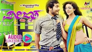 "Parijatha| ""jukebox"" 