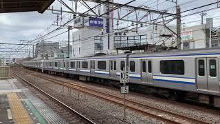 JR東日本総武快速線E217系1243F千葉駅行き、新検見川駅通過。