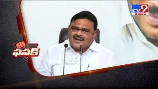 Ambati Rambabu counter to Nara Lokesh - TV9