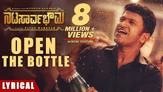 open-the-bottle-song-lyrical-natasaarvabhowma-puneeth-rajkumar-vijay-prakash-yogaraj-bhat