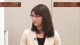 【公式】「人狼」#1 人狼ゲームとは? 松村未央 検索動画 30