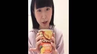 女子動画ならC CHANNEL http://www.cchan.tv 今回は、じっくりコトコト...
