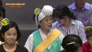박경윤리포터 / 과천시종합자원봉사센터 20주년 / 티브…