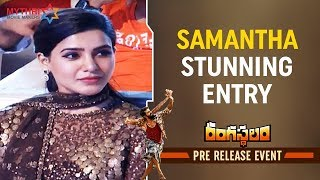 Samantha Stunning Entry | Rangasthalam Pre Release Event | Ram Charan | Aadhi | Sukumar | DSP