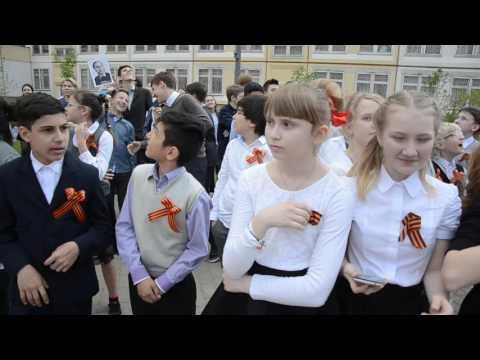 знакомства агния г красногорск