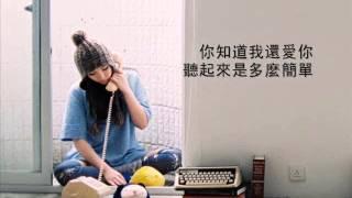 魏如萱-一捲黑白影片突然開始倒著播放