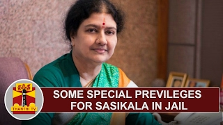 Some Special Privileges for AIADMK Chief Sasikala in Parappana Agrahara Jail | Thanthi TV
