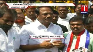 Mahatma Jyotirao Phule Jayanthi Celebrations   Minister Laxma Reddy   Mahabubnagar   TNews Telugu