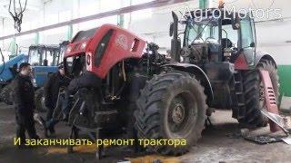Ремонт трактора МТЗ 3522 Сборка | 3022 | Запчасти(, 2016-04-27T11:57:18.000Z)