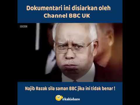 BBC Documentary Of 1MDB