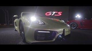 Porsche: The new Boxster GTS & Cayman GTS - Launch Event in Taiwan