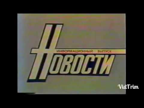 Первый канал ОРТ -