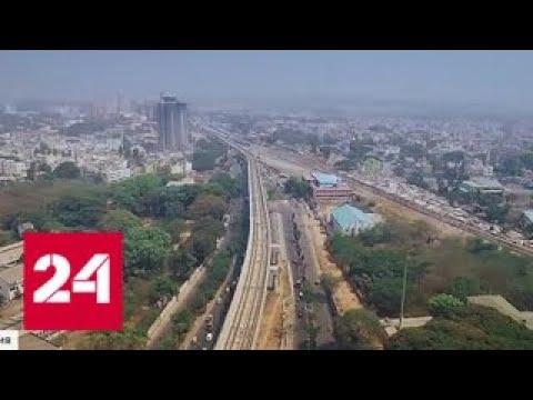 Индия готовит цифровую