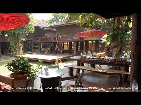 รีวิวร้านอาหาร หลองข้าวลำ (Lhong Kao Lum) เชียงใหม่