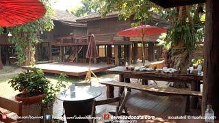 รีวิวร้านอาหาร-หลองข้าวลำ-lhong-kao-lum-เชียงใหม่