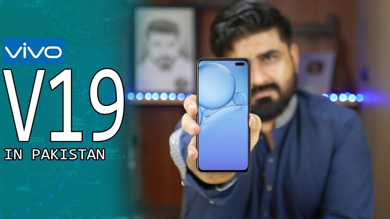 VIVO V19 IN PAKISTAN   LAUNCH DATE   PRICE & SPECS