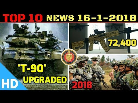 Indian Defence Updates : US India Vajra Prahar 2018,DAC Clears New Rifles,India Upgrades T-90