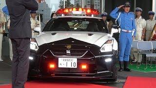パトカー史上最強・最速!!!これが日産GT-Rパトカー!!!ナンバーは110!!!サイレン音が最高に痺れる!!!栃木県警