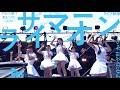 ギラギラ 渚の太陽【「サマーライオン」7.8ライブ映像】AIS(アイス)