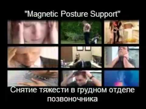 Упражнения Для Осанки Видео Ютуб