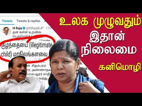 H raja tweet on kanimozhi  kanimozhi reaction tamil news live, tamil live news, tamil news redpix
