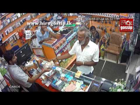 Money Rob In Kegalle Phone Shop CCTV Footage