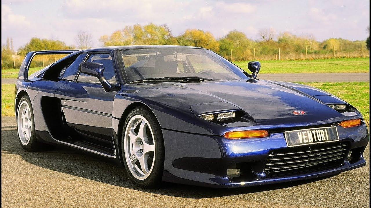 A list of the rarest supercars | GEARS |Rare Supercars