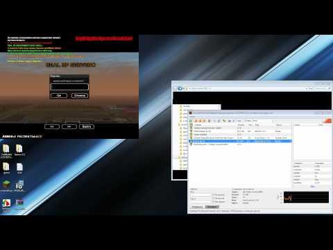 видео: Как создать сервер в crmp 0.3e