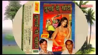 Gambar cover hot & sexy haryanvi raginiya lugai do khoti singer nathi dharmli