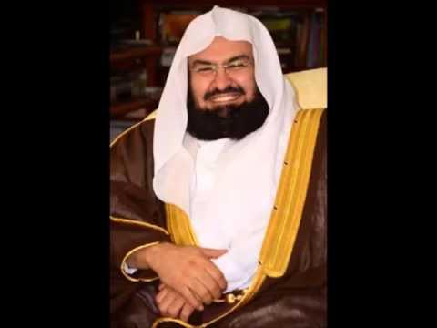 Sourate Youssef Sheikh Abderrahman Al Soudais