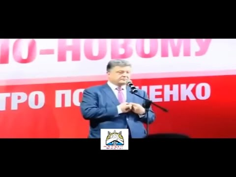 Ukraine War - Petro Poroshenko before Presidential election in Ukraine