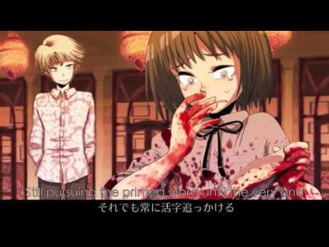 【LinMeringue】Stomach Book【English Cover】