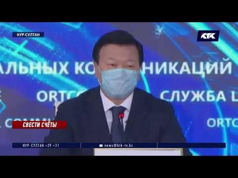Число зараженных превысило количество лечащих от коронавируса врачей - новости 07.07.2020