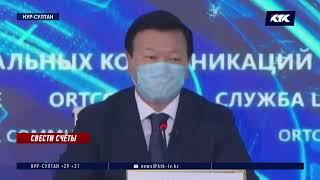 Число зараженных превысило количество лечащих от коронавируса врачей новости 07 07 2020