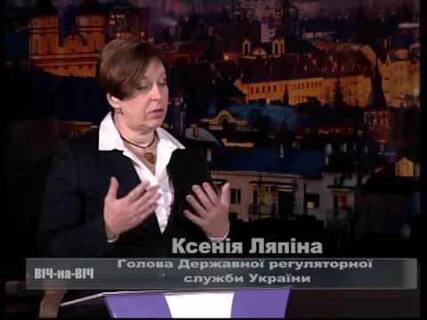 Віч-на-віч. Голова Державної регуляторної служби Ксенія Ляпіна