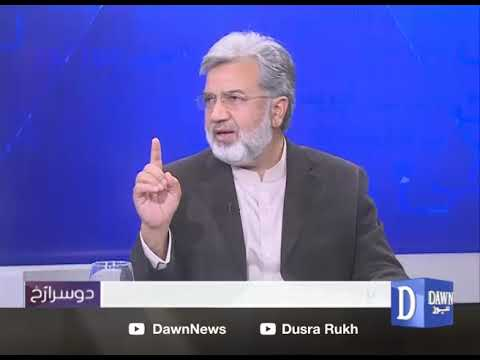 Dusra Rukh - 11 March, 2018 - Dawn News