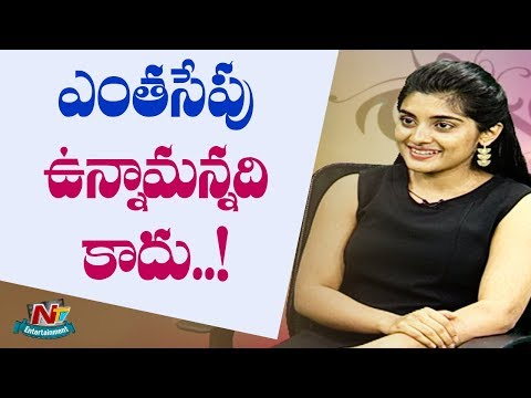 Nivetha Thomas Comments About Her Role in 118 Movie | NTV Entertainment