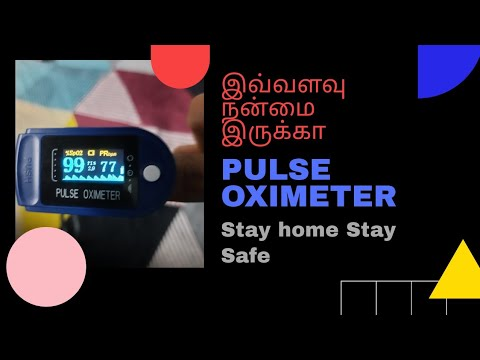 how-to-use-finger-pulse-oximeter-in-tamil-/-do's-and-dont's-/stay-safe/-how-it-works||-covid19||
