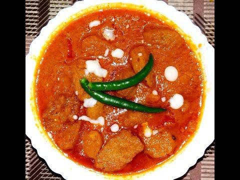 Recipe of chital macher muitha (চিতল মাছের মুইঠ্যা)    Famous bengali recipe   Bengali cuisine  