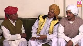 Gambar cover Chhora Uut Bahu Kasoot 3 Haryanavi Comedy