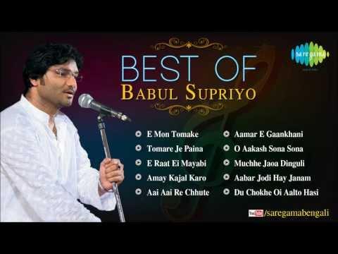 Best of Babul Supriyo | Bengali Songs...