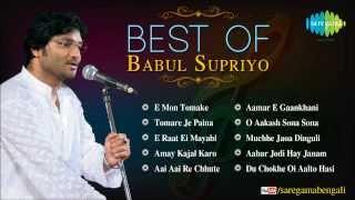 Best of Babul Supriyo | Bengali Songs Audio Jukebox | Muchhe Jaoa Dinguli | Babul Supriyo Songs